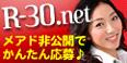 R-30.net