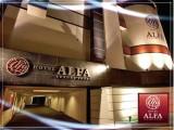 ホテルアルファ